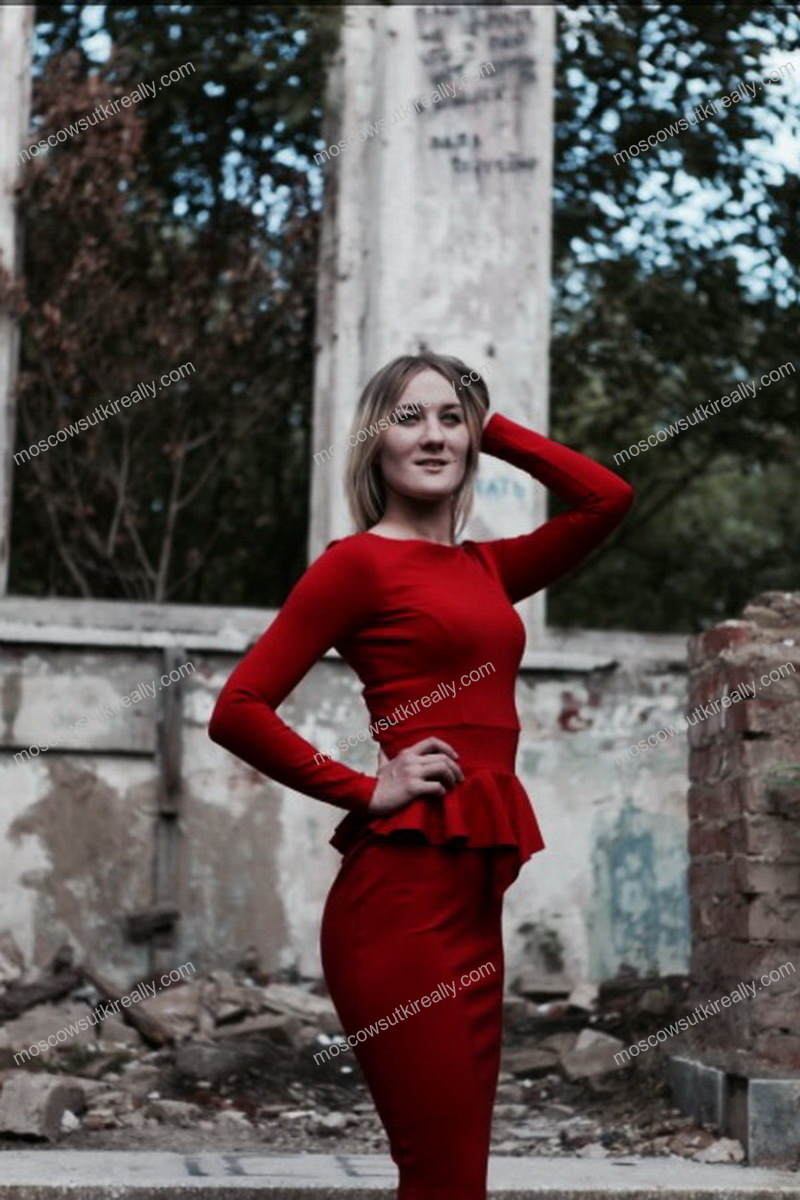 Содержанка Настя